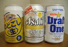 豆系ビール3つ。