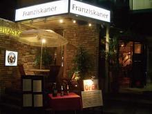 フランツィスカーナー 外観
