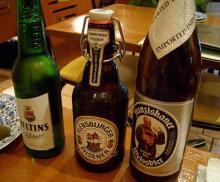 ピルスナータイプのビール
