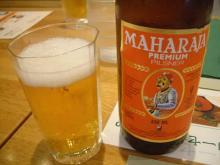 マハラジャビール