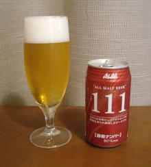 アサヒ 酵母ナンバー111
