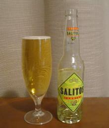 ドイツ サリトス テキーラビール