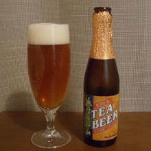 ベルギー ティービール