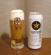 サッポロビール 黒ラベル