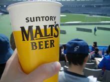 スタジアムでビール!