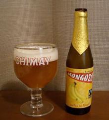 ベルギー モンゴゾバナナ
