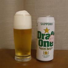 サッポロビール Draft One Special