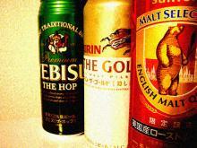 最近のビール