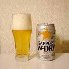 サッポロ W-DRY