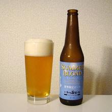 いわて蔵ビール SUMMER BLOND