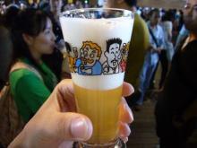 ビール14杯目