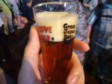 ビール18杯目