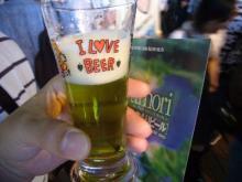 ビール17杯目 わさびエール