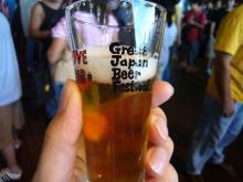 ビール26杯目