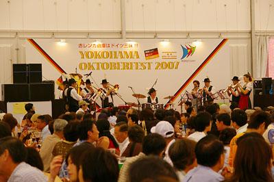 横浜オクトーバーフェスト2007会場