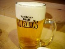 いそむら ビール