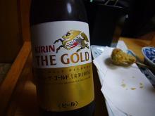 新・キリン・ザ・ゴールド