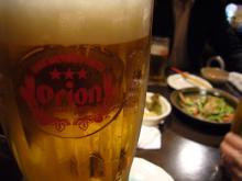 ビールはオリオン