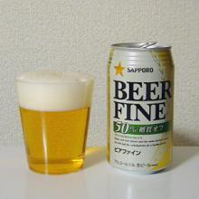SAPPORO BEER FINE