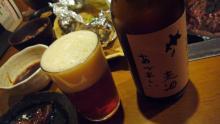 あづましいビール