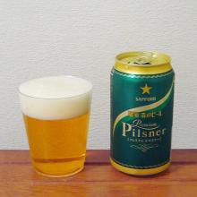 サッポロビール 那須の森ビール プレミアムピルス