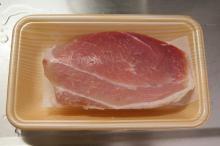 豚のもも肉