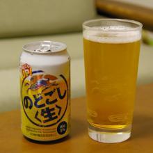 キリンビール のどごし生