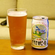 薄野地麦酒株式会社 札幌すすきのビール