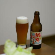 ホッピービバレッジ 調布ビール