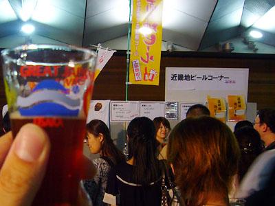 箕面ビール Double IPA
