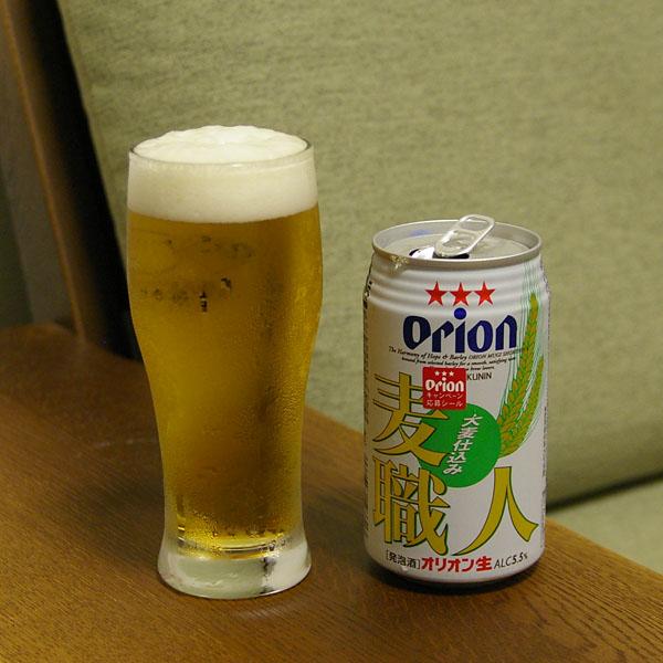 オリオンビール 麦職人