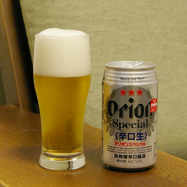 オリオンビール オリオンスペシャル