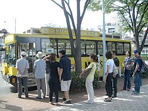 4年前のバス