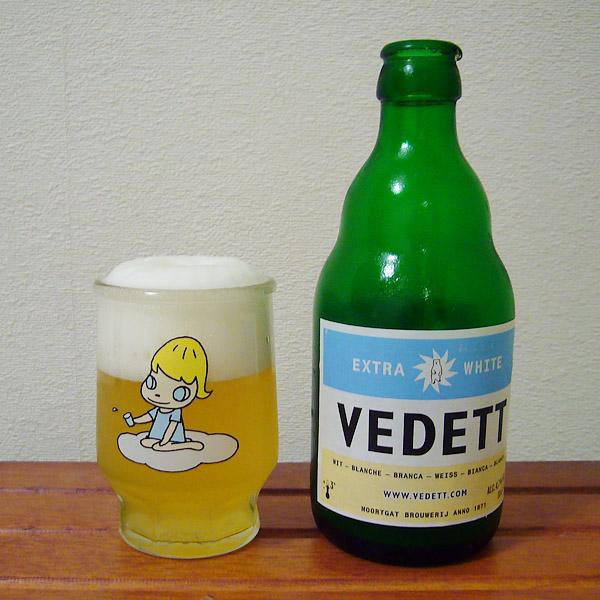 ベルギー VEDETT EXTRA WHITE