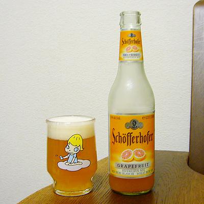 ドイツ Schofferhofer グレープフルーツ