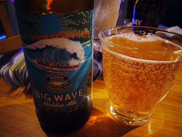 生ビールブログ -とりあえず生!--ハワイ ビッグウェイブ