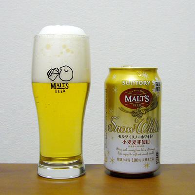 生ビールブログ -とりあえず生!--サントリー モルツ<スノーホワイト>