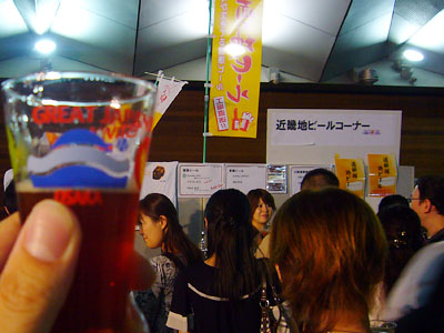 W-IPA 横浜・ビアフェスティバル