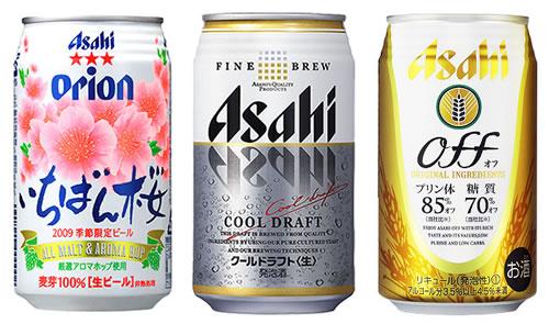 生ビールブログ -とりあえず生!--アサヒビール 2009年春ラインナップ