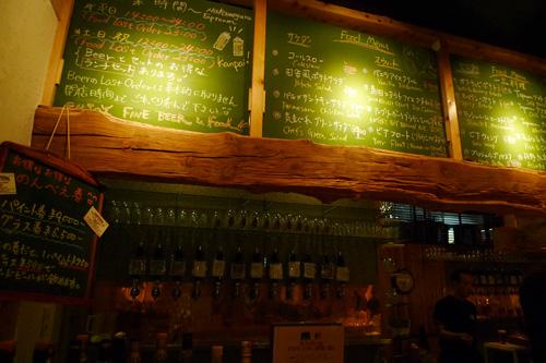 生ビールブログ -とりあえず生!--ベアード タップルーム