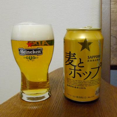 生ビールブログ -とりあえず生!--サッポロ 麦とホップ