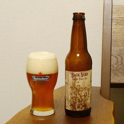 生ビールブログ -とりあえず生!--Back Yard India Pale Ale