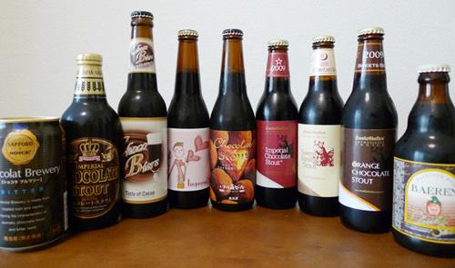 生ビールブログ -とりあえず生!--チョコビール