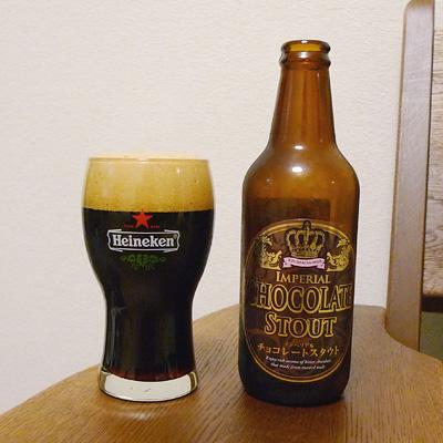 生ビールブログ -とりあえず生!--金しゃちビール インペリアルチョコレートスタウト