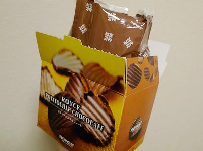 生ビールブログ -とりあえず生!--ロイズのポテチチョコ