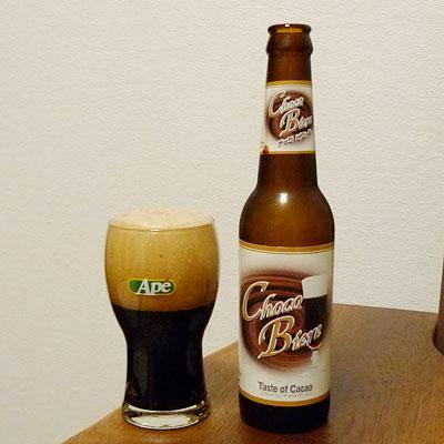 生ビールブログ -とりあえず生!--日本ビール株式会社 チョコビエール