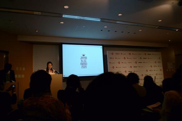 生ビールブログ -とりあえず生!--JBA授賞式
