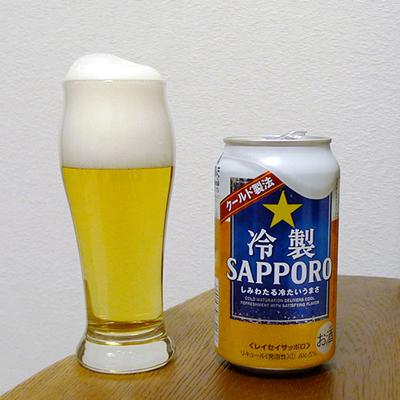 生ビールブログ -とりあえず生!--サッポロビール 冷製SAPPORO