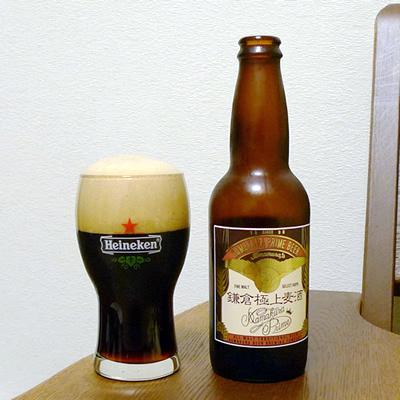 生ビールブログ -とりあえず生!--鎌倉ビール醸造 鎌倉極上麦酒 月夜の虹
