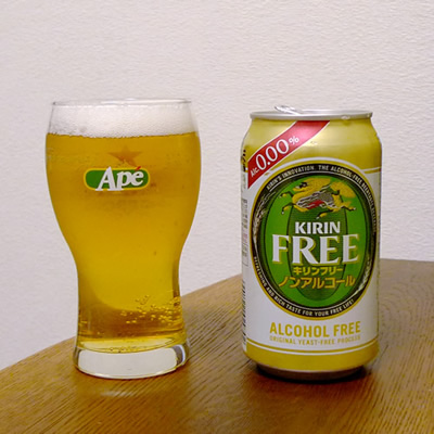 生ビールブログ -とりあえず生!--キリンビール フリー